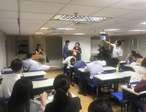 賀!2018/06/29新北市旅館公會 旅館E化行銷策略名人講座 圓滿達成!